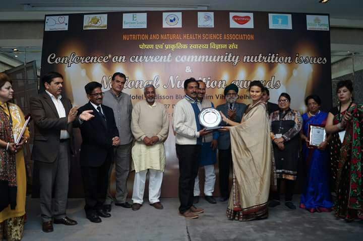 Conference on current community nutrition issues award