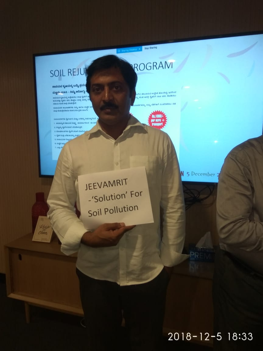 JEEVAMRIT Soil Pollution Event